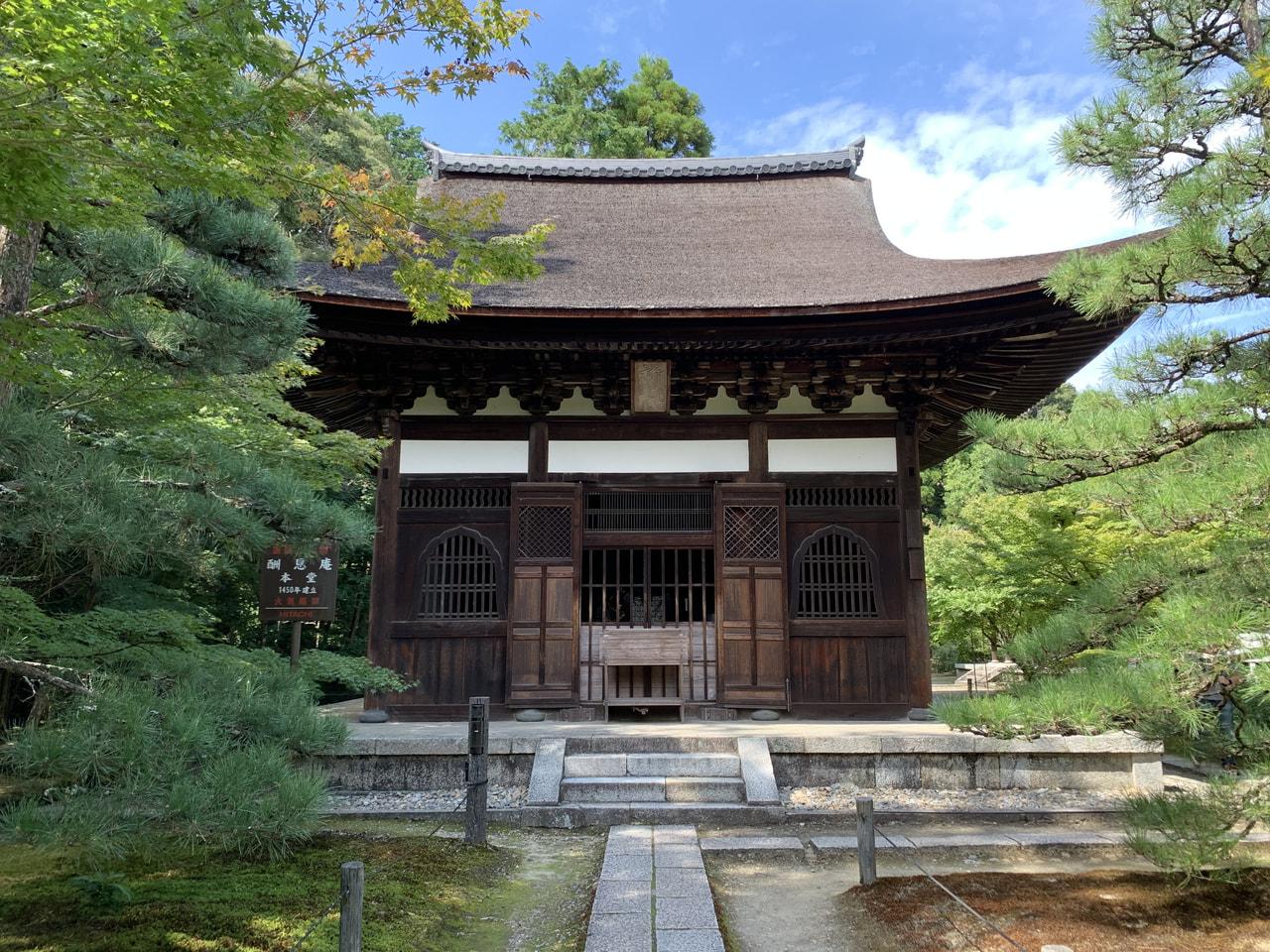 ツール・ド・京田辺の見所2一休寺