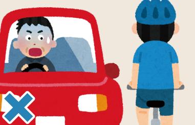 サイクリング 交通ルール