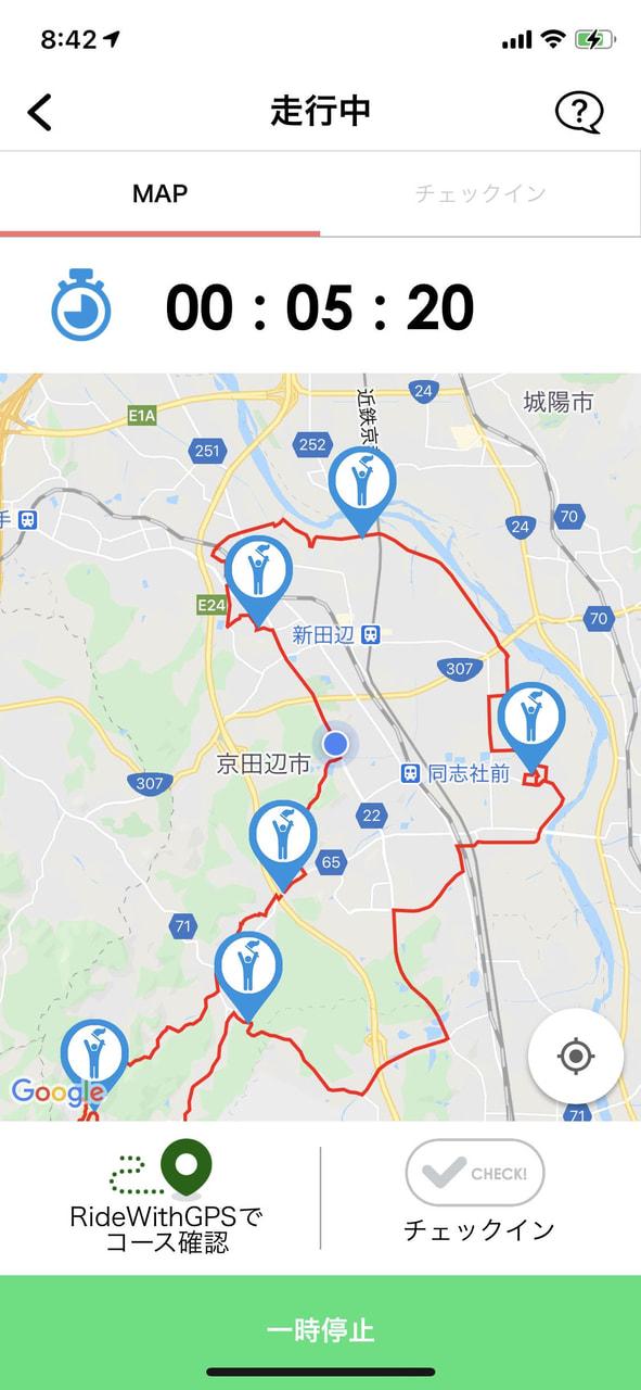 ツール・ド・京田辺の楽しみ方