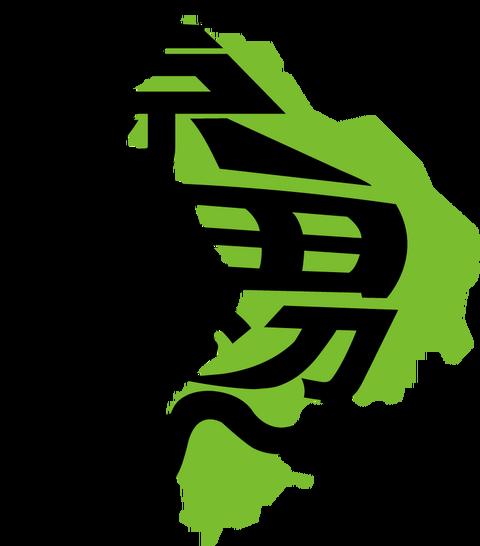 ツール・ド・京田辺ロゴ